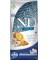Farmina N&D Sin Cereales Arenque y Calabaza Adultos Razas Medianas - Razas Maxi Pescado